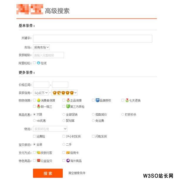 搜索那点小事-南京网页设计